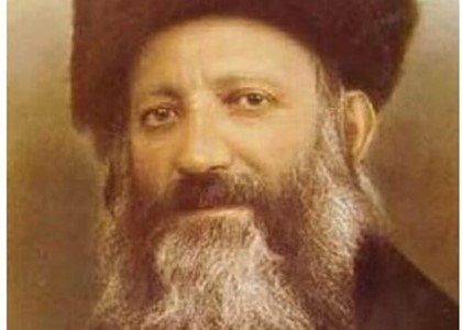 "Memorial for R' Kook zt""l"